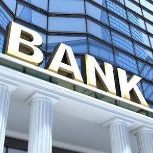 Банки Екатериновки