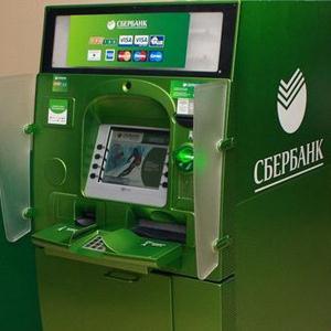 Банкоматы Екатериновки