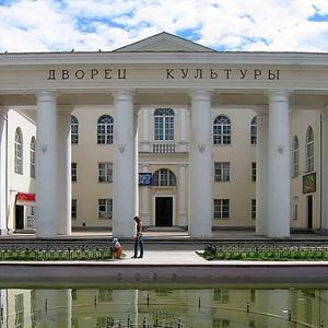 Дворцы и дома культуры Екатериновки