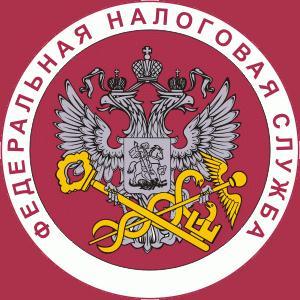 Налоговые инспекции, службы Екатериновки