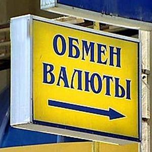 Обмен валют Екатериновки