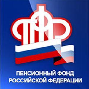 Пенсионные фонды Екатериновки