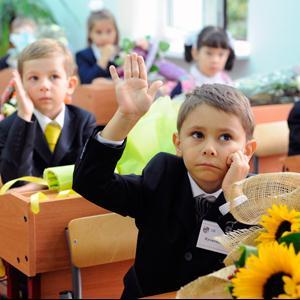 Школы Екатериновки