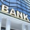 Банки в Екатериновке