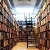 Библиотеки в Екатериновке
