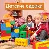 Детские сады в Екатериновке
