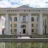 Дворцы и дома культуры в Екатериновке