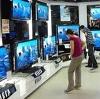 Магазины электроники в Екатериновке