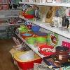 Магазины хозтоваров в Екатериновке