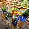 Магазины продуктов в Екатериновке