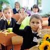 Школы в Екатериновке