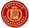 Военкоматы, комиссариаты в Екатериновке