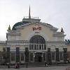Железнодорожные вокзалы в Екатериновке